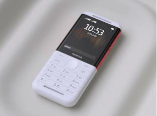 Nokia 5310 – XpressMusic Reloaded